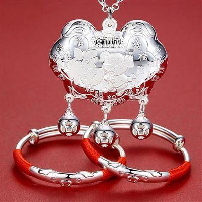 s9999宝宝银手镯长命锁纯银婴儿童银锁宝宝满月套装银饰