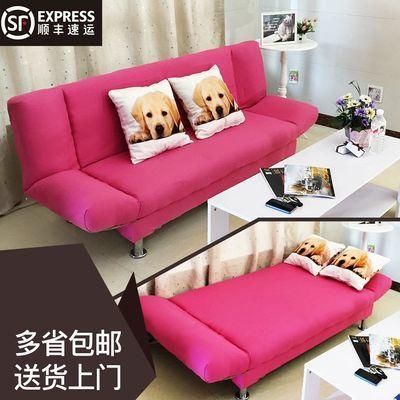 美式沙发床