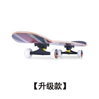 【滑板俱乐部和校园专用】滑板四轮双翘板刷街成人儿童初学者长板