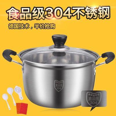 【出口款】欧式加厚304不锈钢汤锅不粘锅煮粥锅煲汤锅火锅奶锅