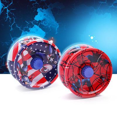 。【9.9买一送一】悠悠球漫威美国队长合金花式儿童玩具溜溜球