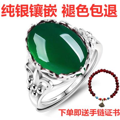 S925纯银绿玉髓红玛瑙宝石不掉色戒指女韩版活口玉石戒指买一送一