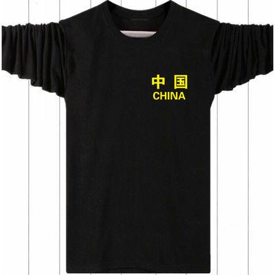 军迷长袖t恤男中国国旗青年宽松上衣爱国T恤男圆领春秋打底衫