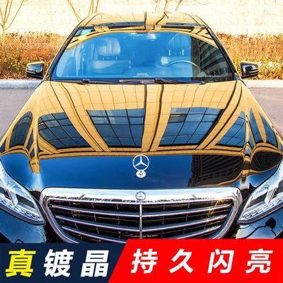 汽车镀晶套装施工液镀膜剂纳米水晶渡膜渡晶玻璃正品液体车漆镀金