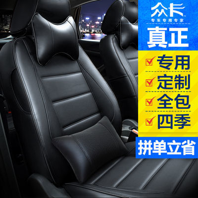 汽车坐垫四季通用五菱宏光s宝骏510捷达英朗逸动福克斯座套全包围
