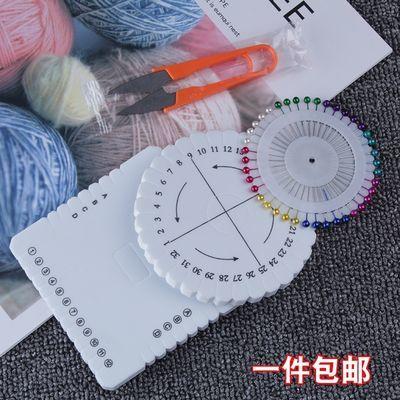 Vaire盘编器编织手链的固定工具diy材料包自制中国结手绳套装编线