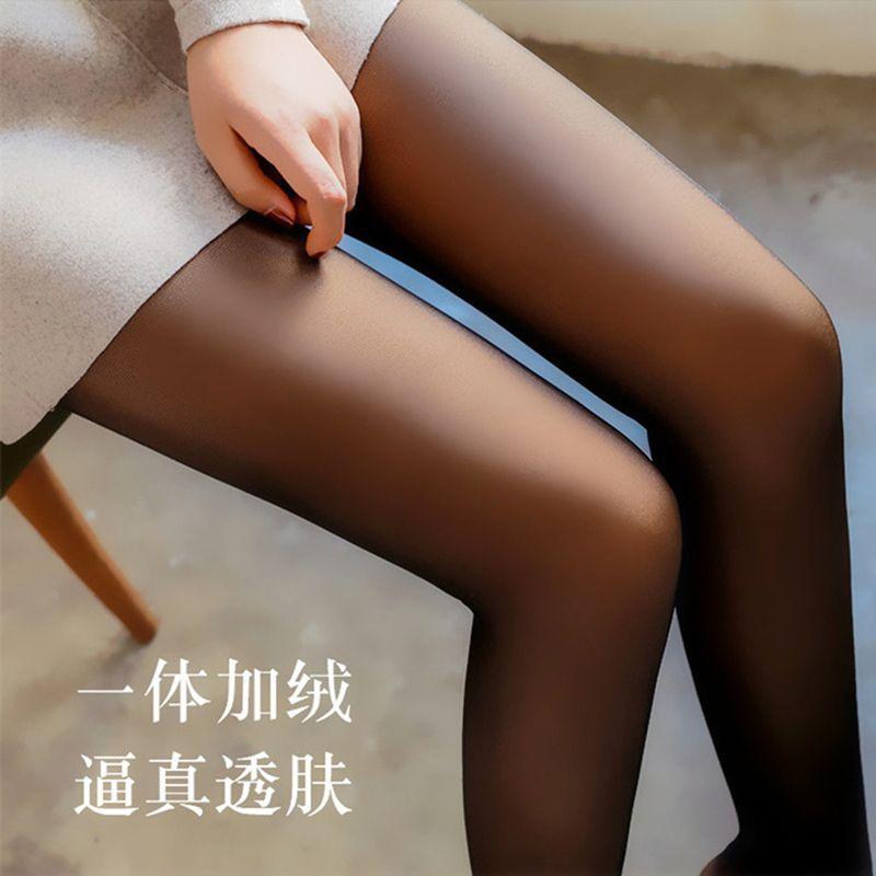 秋冬季假透肉加绒保暖打底裤女外穿单层无缝一体裤中厚连裤袜大码