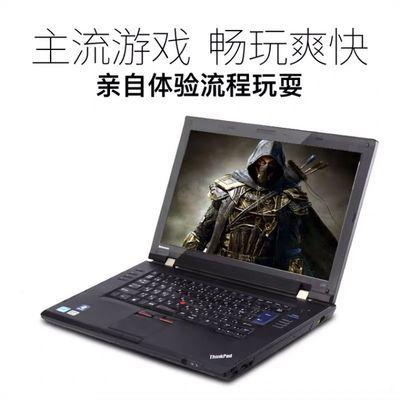 联想15.6寸酷睿I5 独显笔记本电脑正品学生LOL游戏办公笔记本电脑