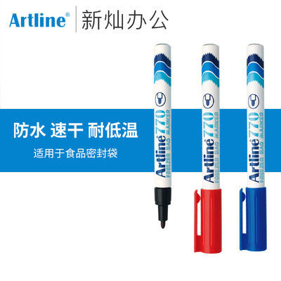 36155/日本旗牌冷冻食品储奶袋记号笔防水食品袋标记笔EK-770