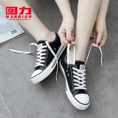 回力经典高帮帆布鞋女鞋韩版潮流休闲小白鞋学生高帮帆布鞋板鞋男