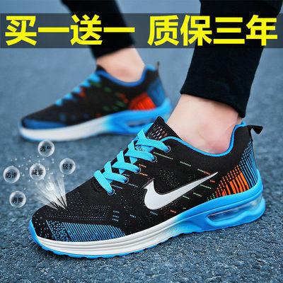 耐尅官男鞋夏季透气男士百搭韩版潮流鞋子男生休闲跑步运动鞋秋季