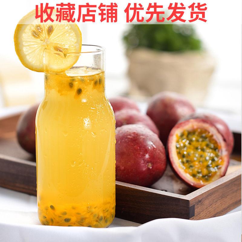 【送开果器】广西百香果5斤3/2斤12/10个水果新鲜批发_4