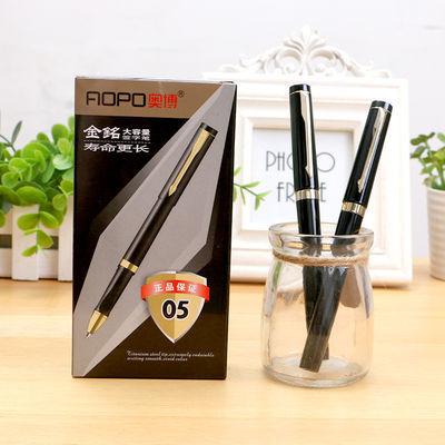 奥博办公中性笔黑色高档碳素水笔0.5mm超大容量签字笔芯钛钢笔头
