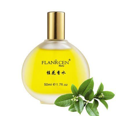 桂花香水栀子花玫瑰绿茶味男士女士持久留香清新自然女学生淡香水