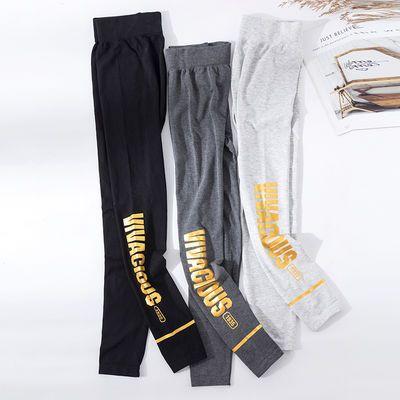 加绒/不加绒打底裤女外穿高弹力瑜伽裤新款保暖高腰小脚裤子显瘦