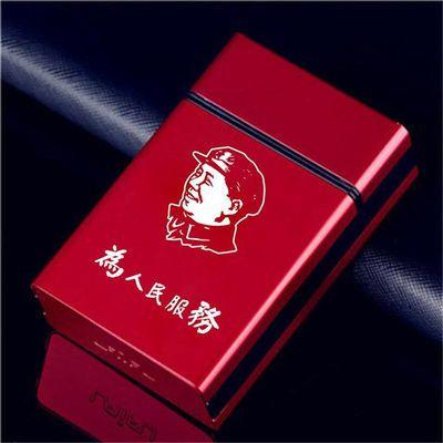 高档软包烟盒20支装烟个性创意便携超薄男士防压防潮翻盖香烟盒