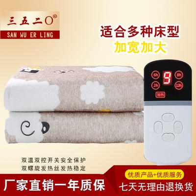 电热毯双人双控t防水2米1.8米1.5米加厚加大家用无辐射电褥子