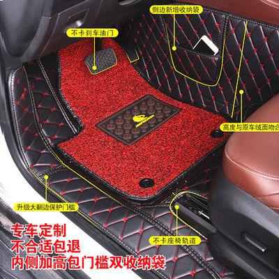 长城哈弗H6运动版H4M6H6酷派H1H2H2SH7H6EH9vv7vv5全包围汽车脚垫