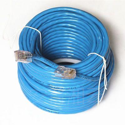 网络线 20/50米 包邮 超五类八芯电脑网络线宽带网线路由器网线