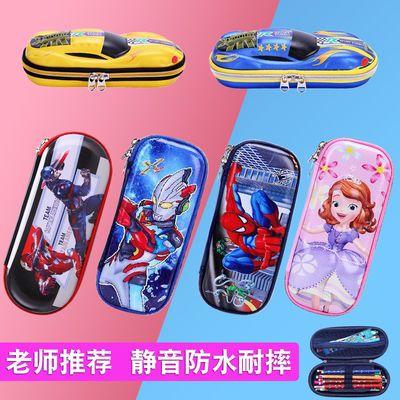 儿童小学生男女生韩版3D硬壳大容量多功能防水文具盒美国队长笔袋