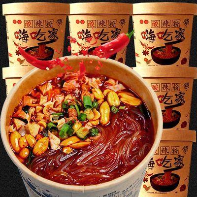嗨吃家酸辣粉桶装批发整箱6桶麻辣红薯粉网红零食小吃美食代餐