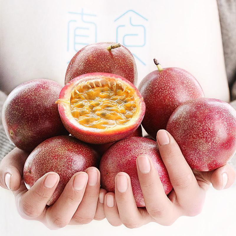 【送开果器】广西百香果5斤3/2斤12/10个水果新鲜批发_3
