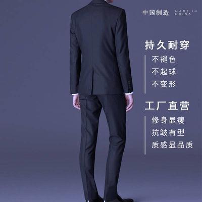 热销新款品质修身西服套装男士西装三件套商务正装职业装新郎结婚