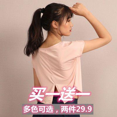 39365/【买一送一】大码开叉瑜伽服女网眼透气速干短袖宽松显瘦健身T恤