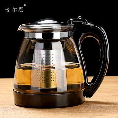 麦尔思1000ML/2000ML茶壶套装单壶花茶杯飘逸杯泡茶壶玻璃耐热