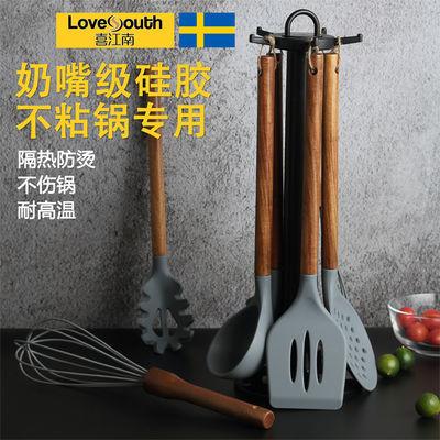硅胶锅铲勺子长柄家用汤勺不粘锅铲子厨房木铲漏勺炒菜铲厨具套装