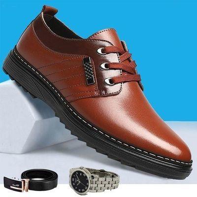 【71万件】【低价清仓】厚底防滑男士休闲皮鞋轻便舒适男鞋子