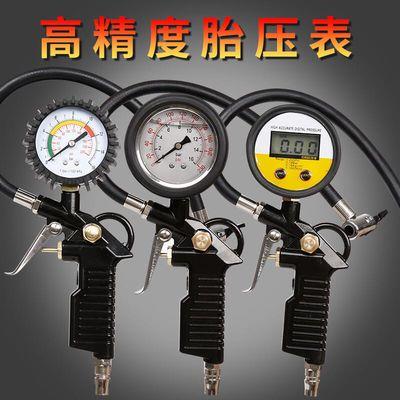 气压表胎压表带充气汽车轮胎压力表测压器胎压监测器高精度打气枪