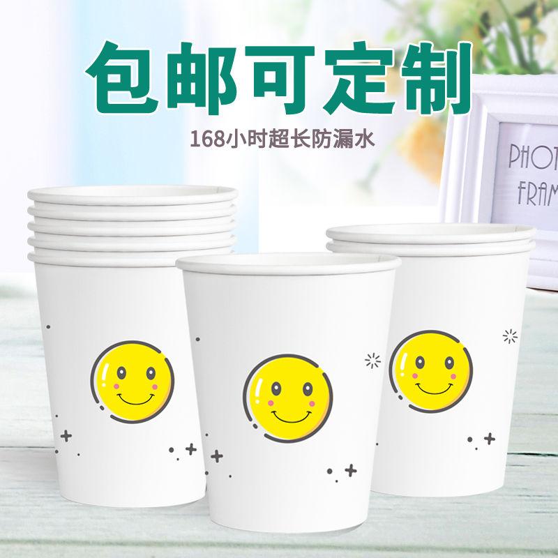 特价纸杯一次性杯子加厚口杯批发商用家用办公可定制logo整箱包邮的细节图片8