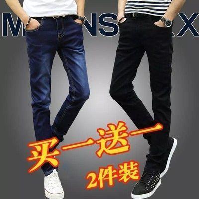 新款男士牛仔裤子男装夏季弹力修身小脚青少年裤黑色紧身九冬分