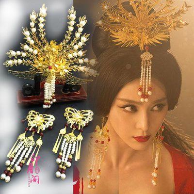 新款古装头饰凤冠贵妃头饰范冰冰同款头饰头冠皇冠古装饰品耳环