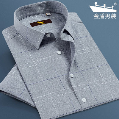 金盾旗舰短袖衬衫男薄款商务休闲灰色格子新款抗皱中青年衬衣免烫