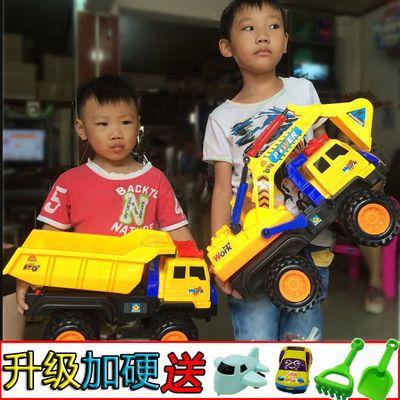 超大号儿童男孩工程车套装挖掘机挖土机铲车卡车翻斗车玩具车模型