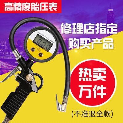 气压表高精度带充气胎压表汽车轮胎压枪监测器压力表计加气打气枪