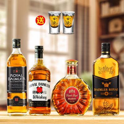 洋酒组合xo白兰地精酿威士忌伏特加鸡尾酒香槟酒正品酒水500ml