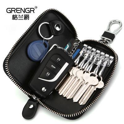 GRENGR 真皮钥匙包男汽车拉链男士钥匙扣牛皮多功能腰挂锁匙包女