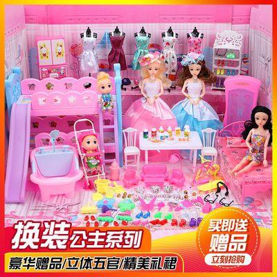 芭比娃娃换装芭比娃娃套装公主女孩过家家玩具别墅城堡玩具衣服