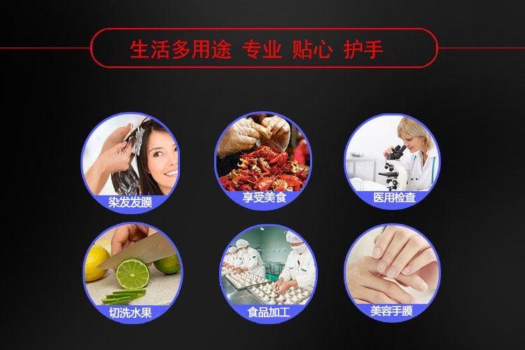 加厚抽取式一次性手套塑料薄膜透明PE食品级美容家用环保烧烤手套