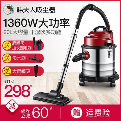 【干湿吹三用】韩夫人家用桶式吸尘器强力大功率洗车用除尘器桶吸
