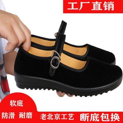 酒店工作鞋女黑色老北京布鞋软底妈妈鞋广场舞蹈鞋女士布鞋子防滑