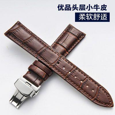 美康汇头层小牛皮真皮表带男蝴蝶双按表扣 男女通用手表配件