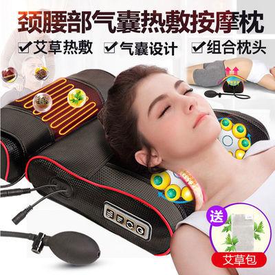 颈椎按摩枕头颈部按摩器腰部背部脖子全身电动加热气囊艾灸按摩垫
