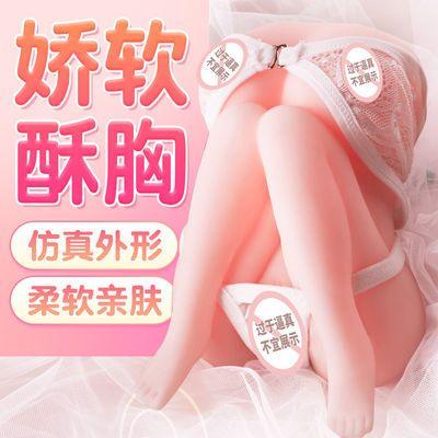 男用品飞机杯处女自慰器硅胶充气娃娃美女双穴成人情趣性用具玩具