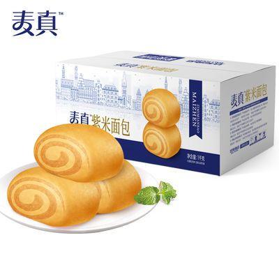 达利园麦真紫米面包小面包1000g零食休闲整箱送礼面包礼盒
