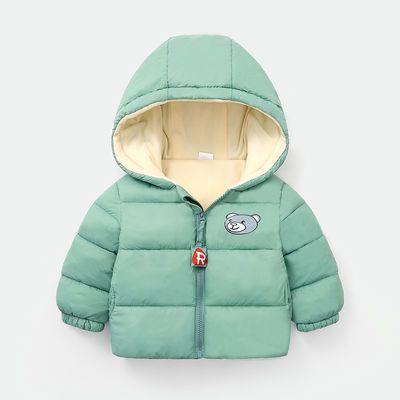 【加绒加厚】儿童羽绒棉服男女小童装宝宝婴儿棉衣袄保暖冬装外套