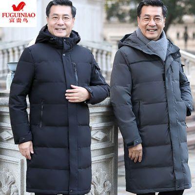 富贵鸟中老年羽绒服男中长款加厚爸爸装冬季过膝中年防寒服男外套